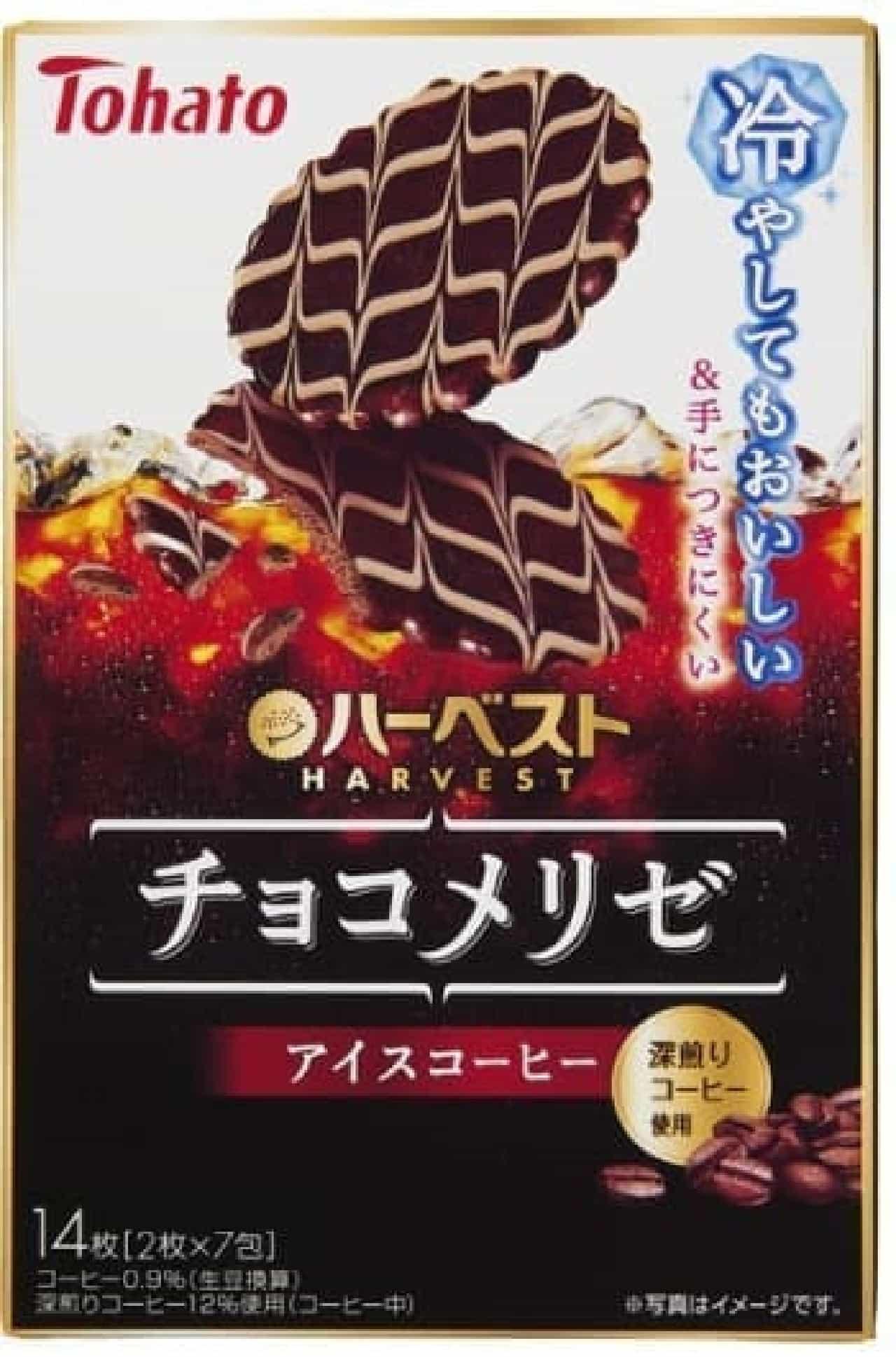 東ハト「ハーベストチョコメリゼ・アイスコーヒー」