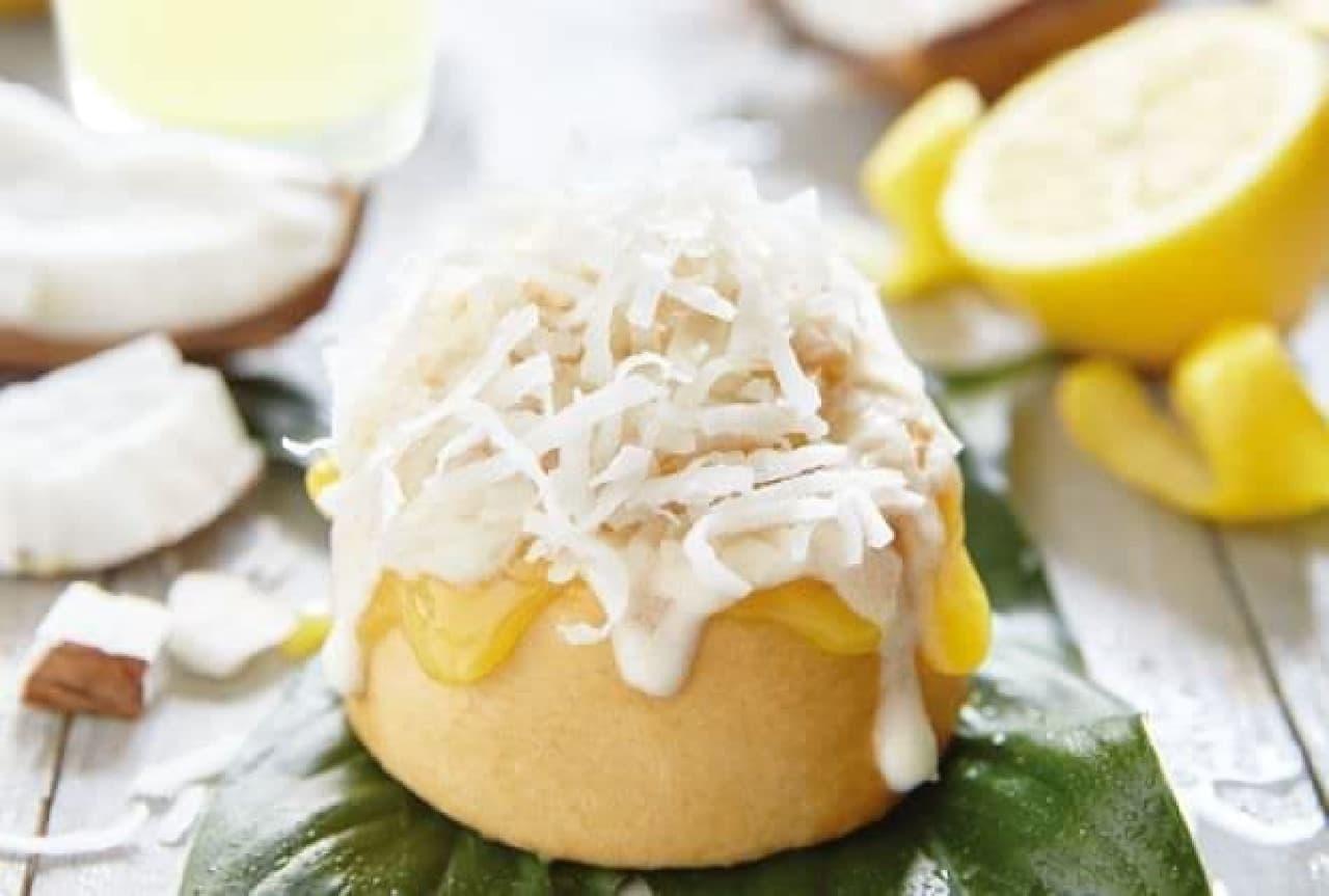 シナボン「レモンココナッツミニボン」