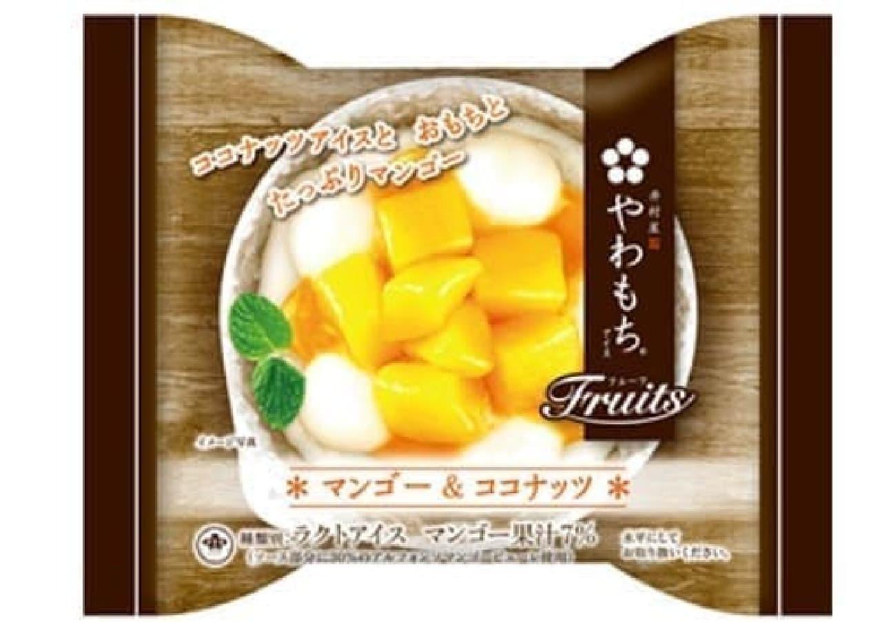 井村屋「やわもちアイス Fruits マンゴー&ココナッツ」