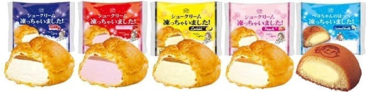 不二家洋菓子店「シュークリーム凍っちゃいました!」「ペコちゃんのほっぺ凍っちゃいました!(カスタードバニラ)」