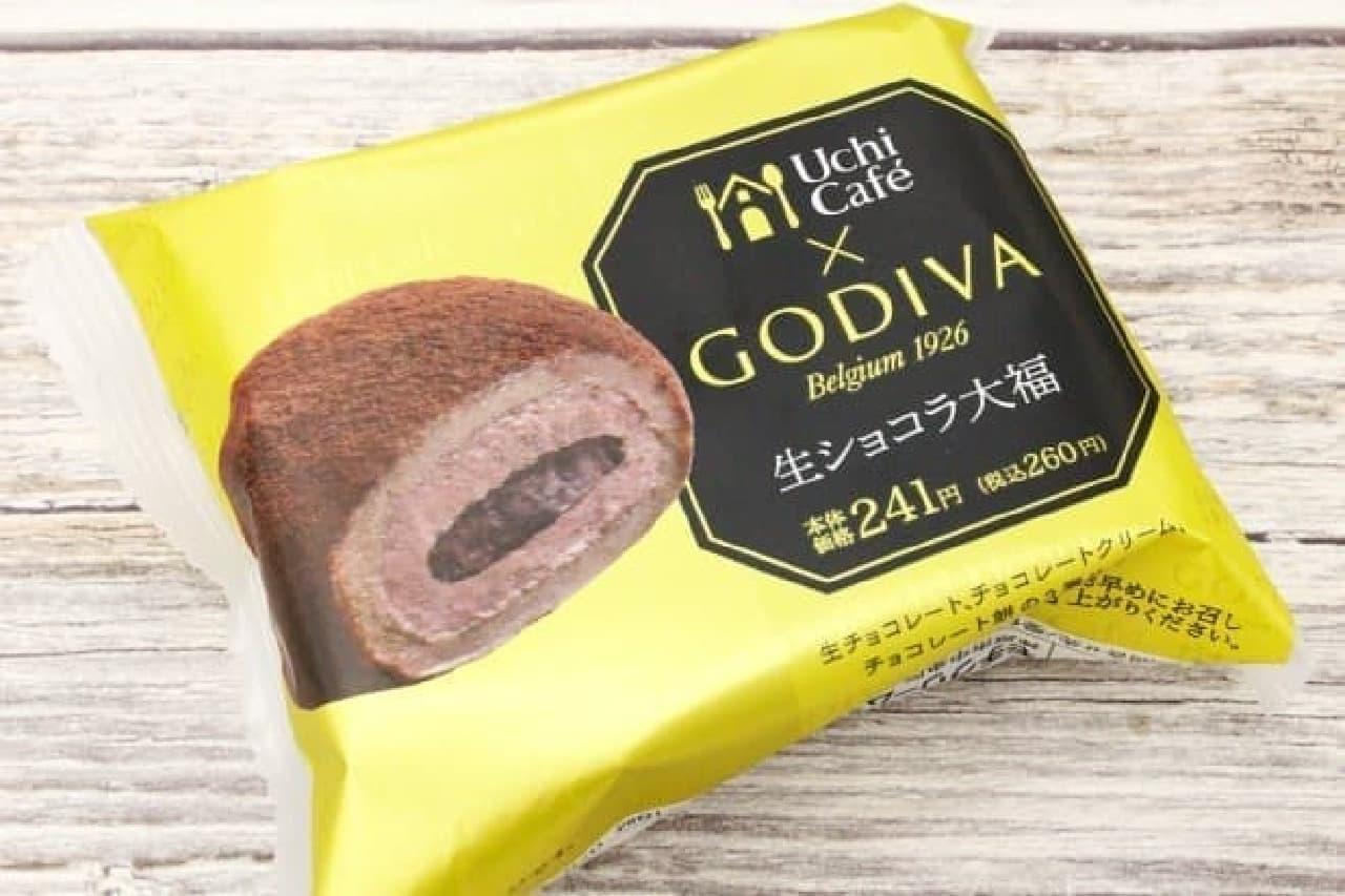 ローソン「Uchi Cafe×GODIVA 生ショコラ大福」