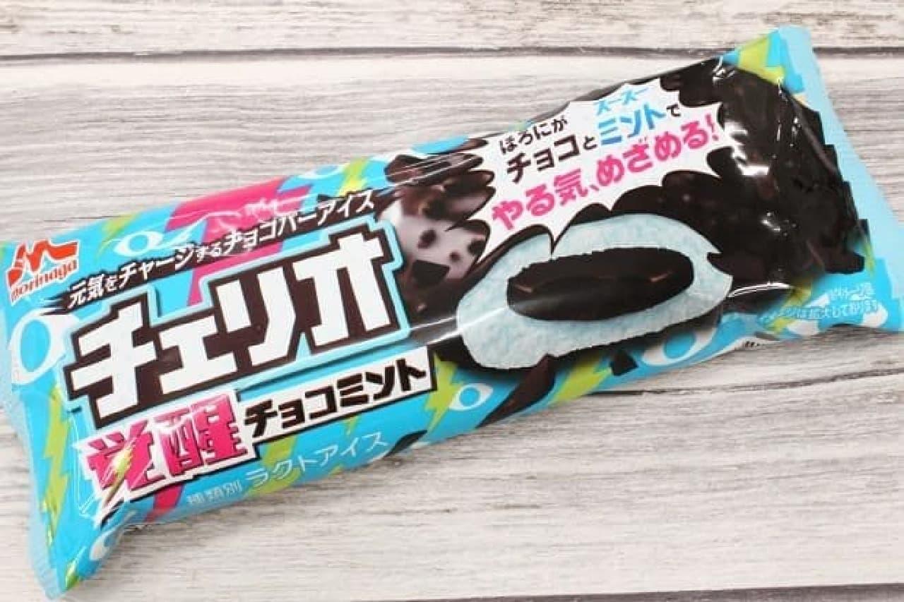 森永乳業「チェリオ 覚醒チョコミント」
