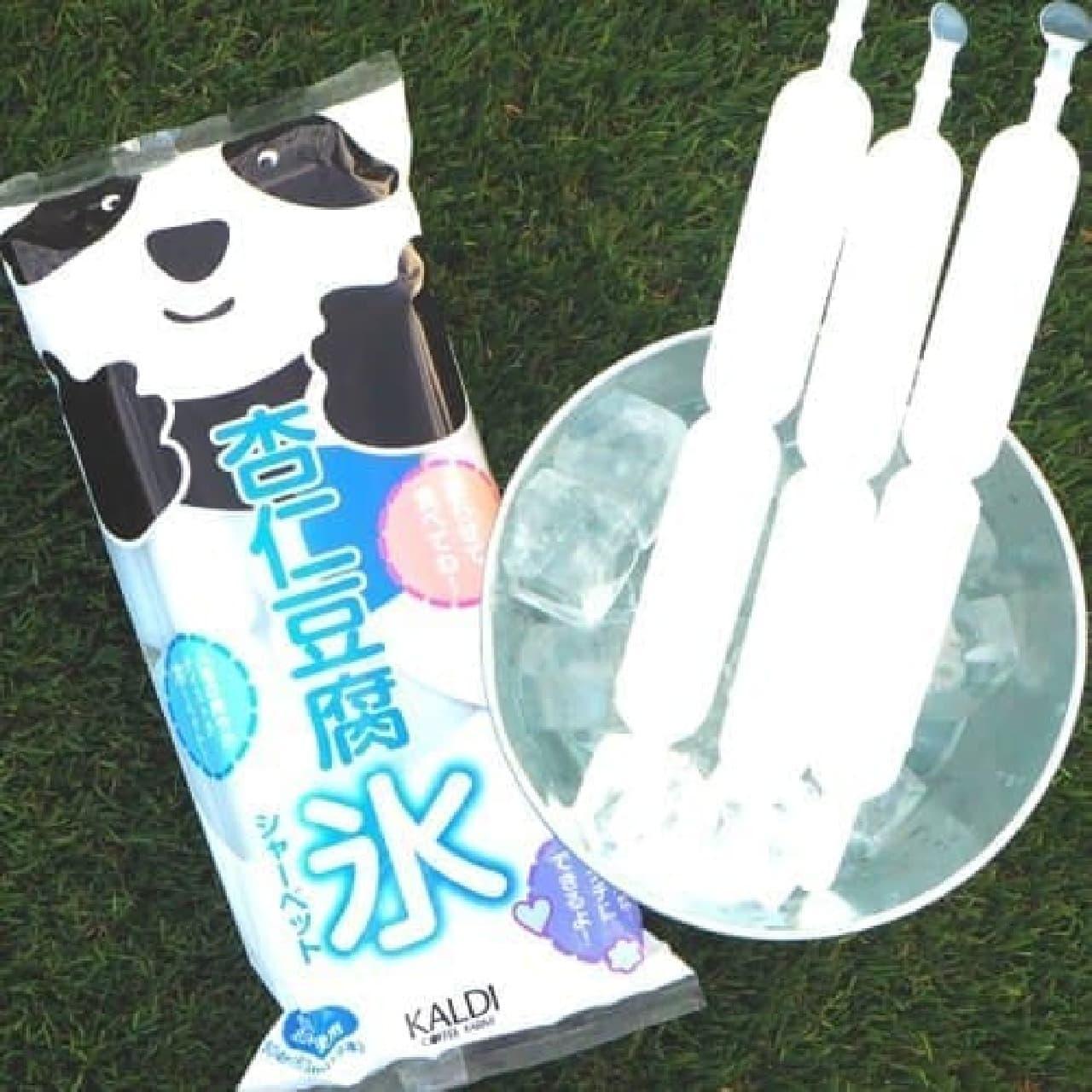 カルディ「オリジナル 杏仁豆腐氷」