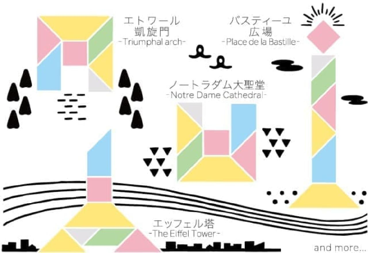 一心堂本舗「ルーヴル美術館展限定 東京こはく」