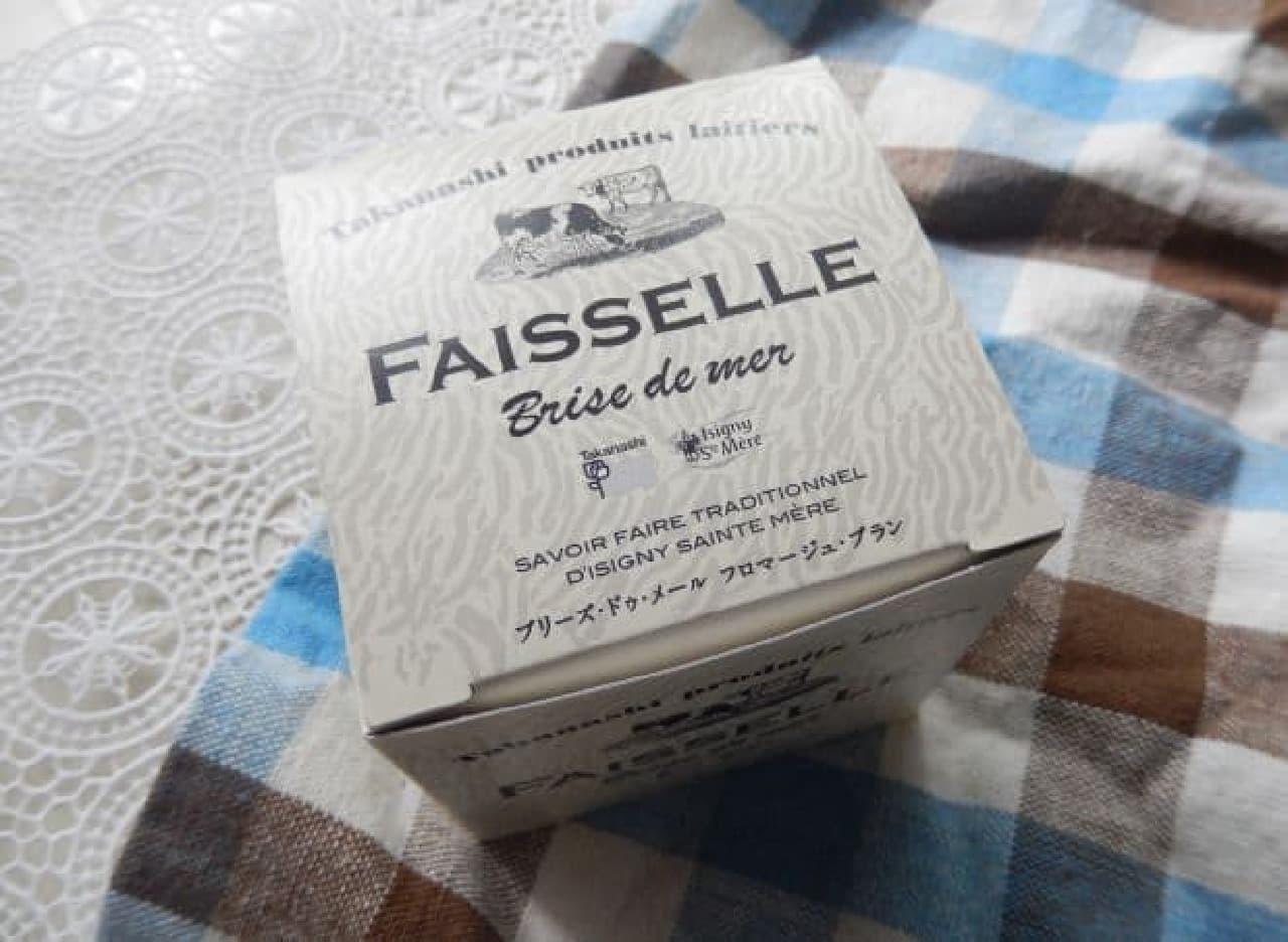 タカナシミルクパーラー「Brise de mer FAISSELLE(ブリーズ・ドゥ・メール フェッセル)」