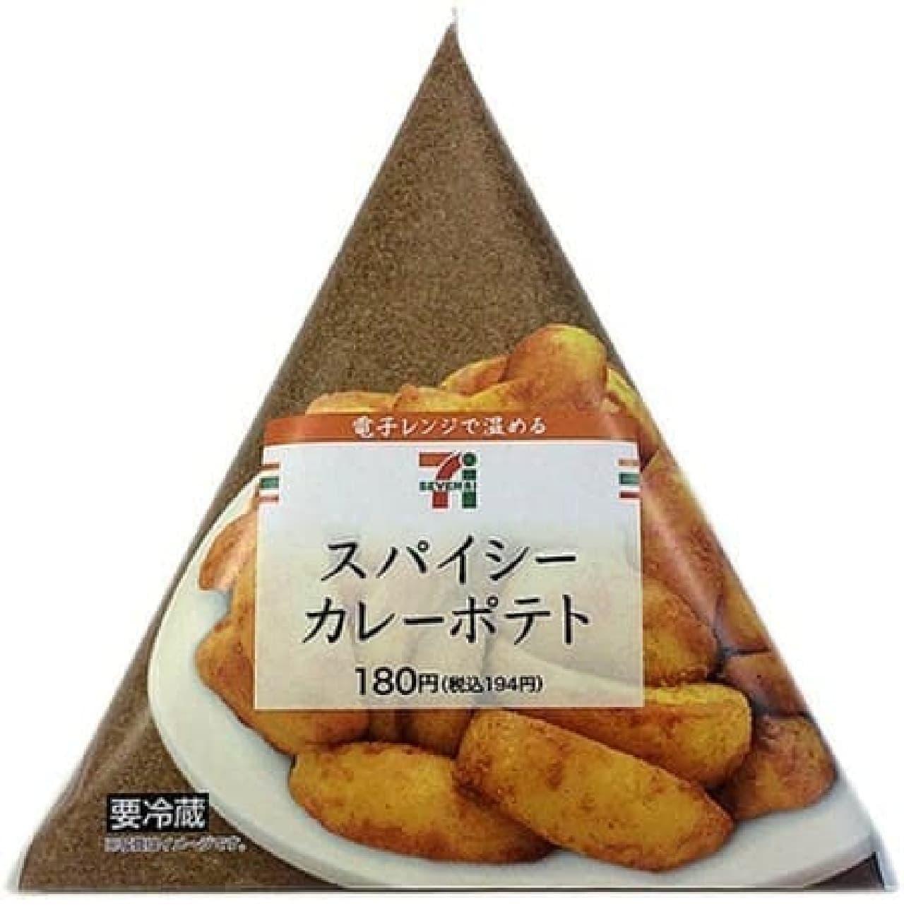 セブン-イレブン「お手軽おつまみシリーズ」