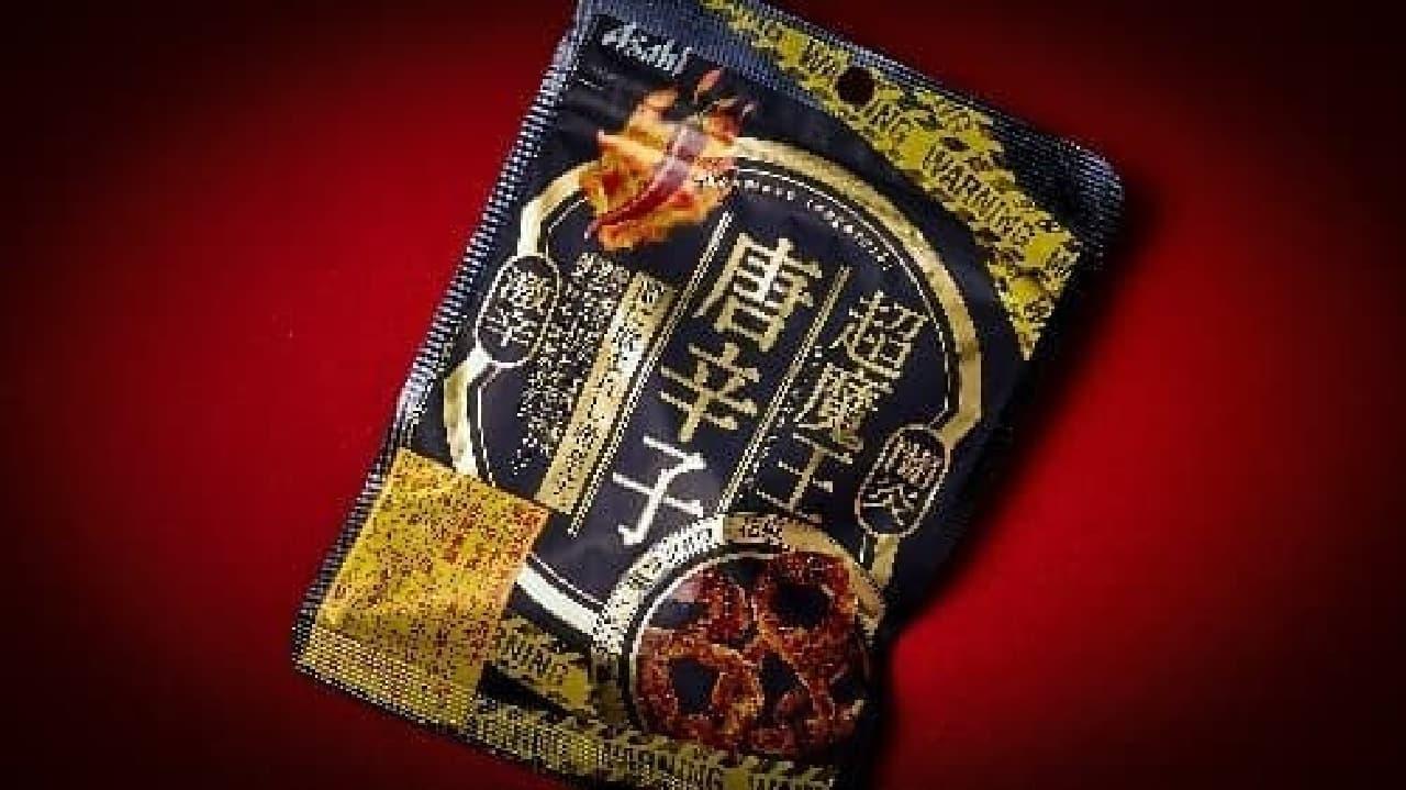 セブン-イレブン『燃えよ唐辛子』シリーズの新作「超魔王唐辛子」