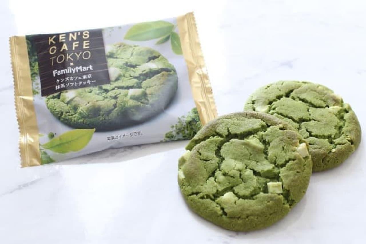 ファミリーマート「ケンズカフェ東京 抹茶ソフトクッキー」
