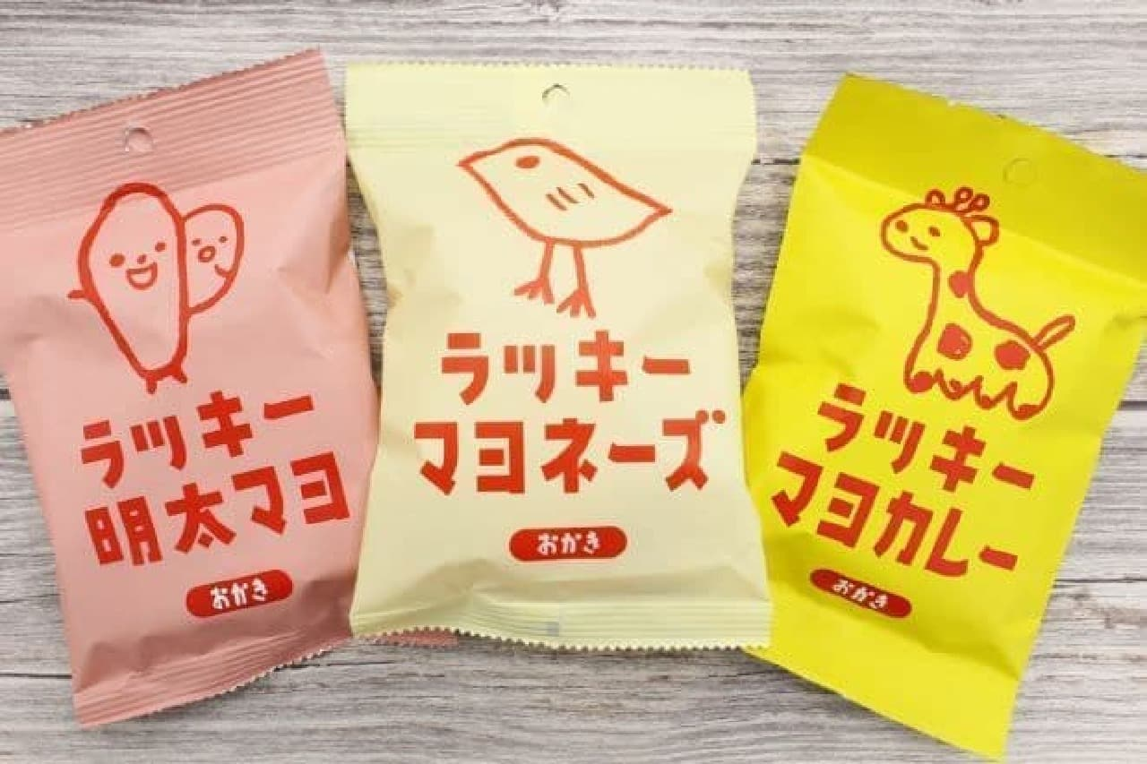 三真のラッキーマヨネーズおかきシリーズ