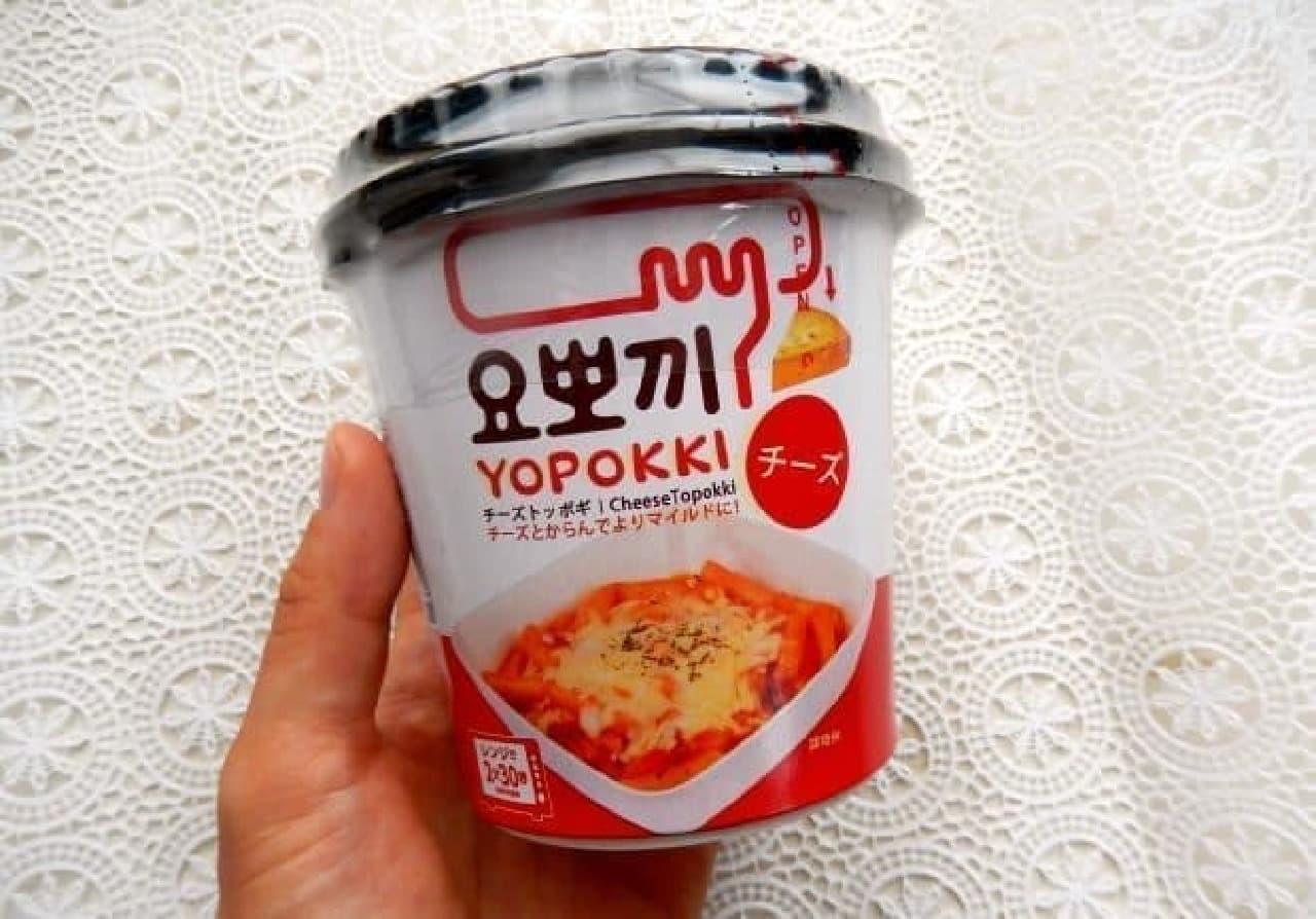 電子レンジで食べられる「YOPOKKI(ヨッポギ)」