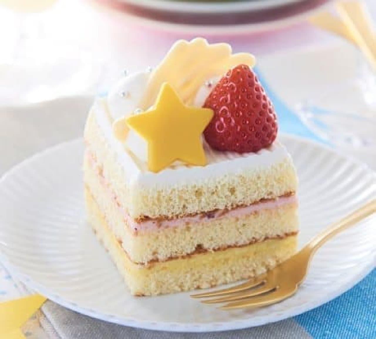 シャトレーゼ「星のショートケーキ」