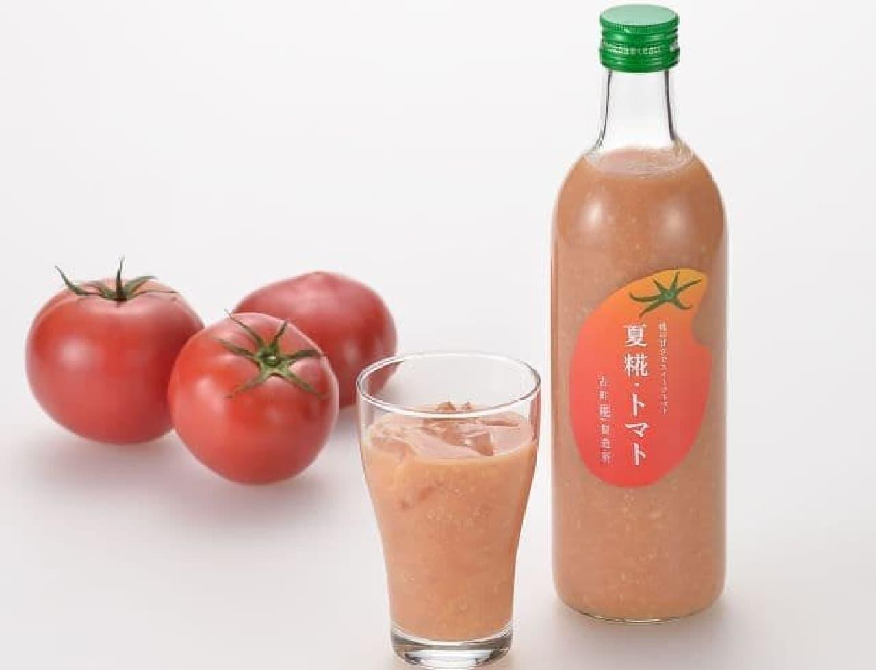 古町糀製造所「夏糀・トマト」