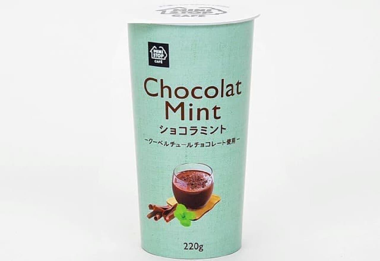 ミニストップ「MINISTOP CAFE ショコラミント―クーベルチュールチョコレート使用―」
