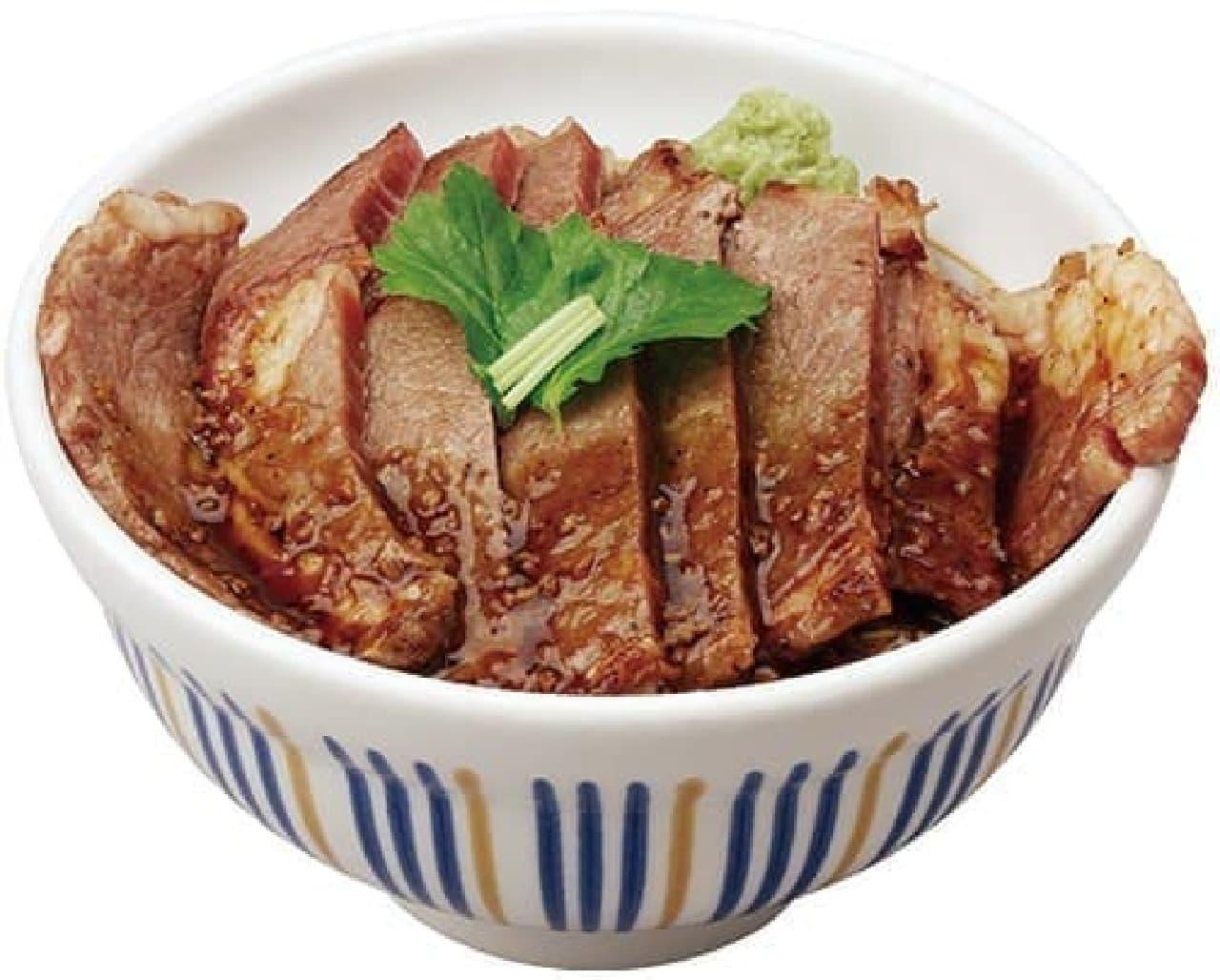 なか卯「リブロースステーキ丼」