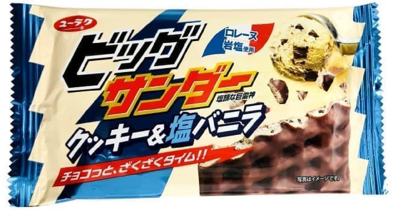 有楽製菓「ビッグサンダー クッキー&塩バニラ」