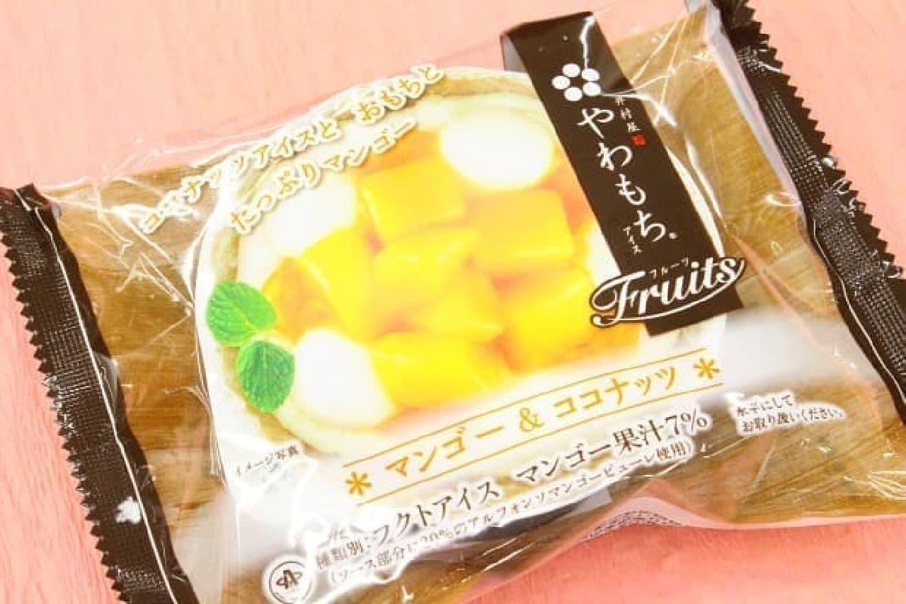 井村屋の「やわもちアイス Fruits マンゴー&ココナッツ」