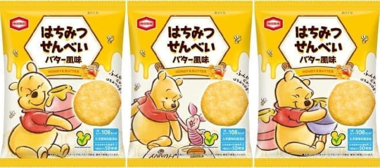 亀田製菓「はちみつせんべい バター風味」