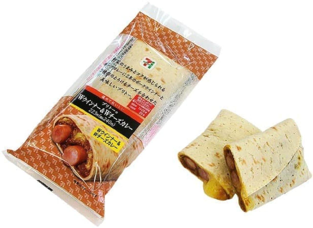 セブン-イレブン「ブリトー全品30円引き」セール
