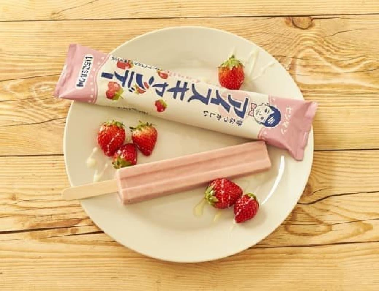 ローソン「センタン アイスキャンデーいちごミルク味 120ml」