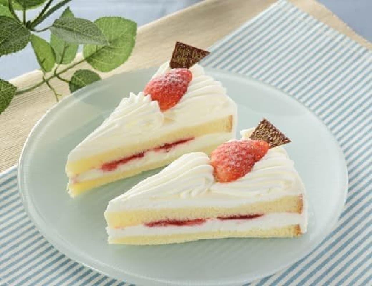 ローソン「苺のショートケーキ 2個入」