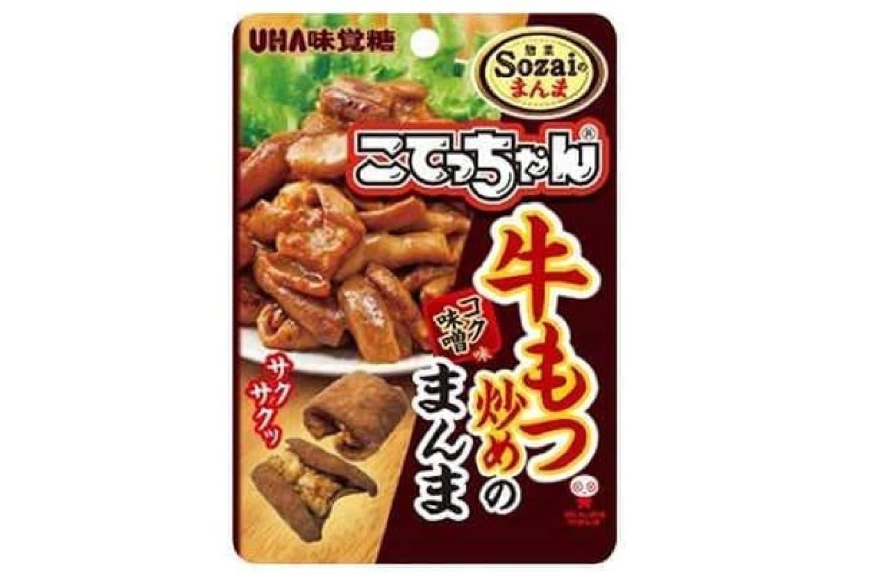 UHA味覚糖「Sozaiのまんま こてっちゃん 牛もつ炒めのまんま」