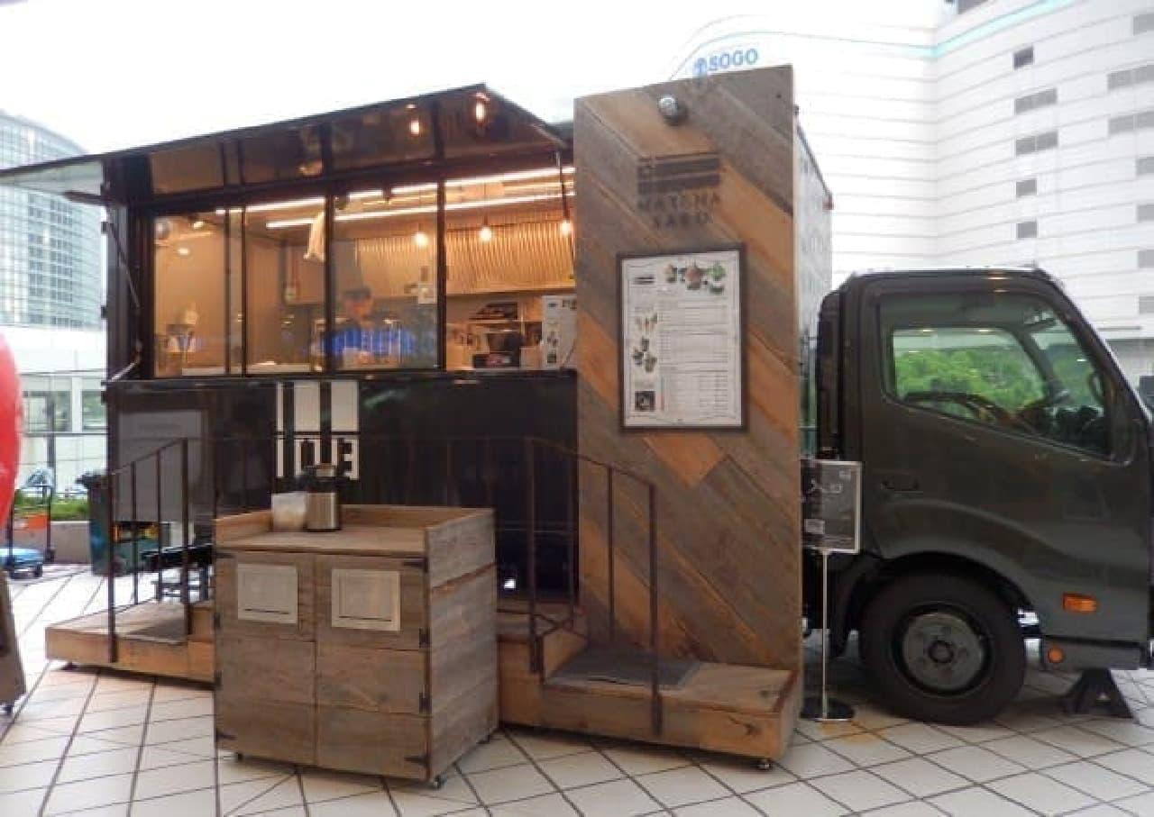 一〇八抹茶茶廊(いちまるはちまっちゃさろう)横浜ベイクォーター店