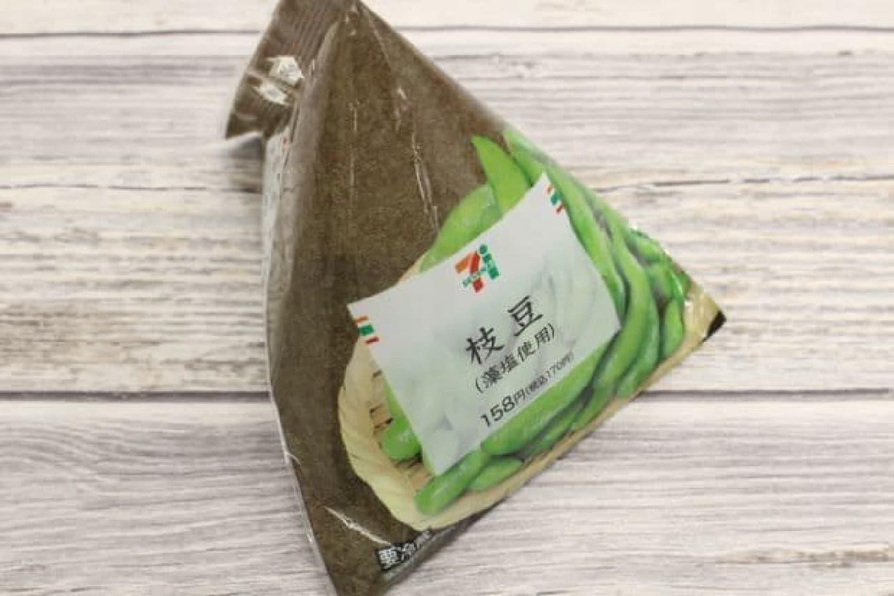 セブンの三角パックおつまみ「枝豆(藻塩使用)」