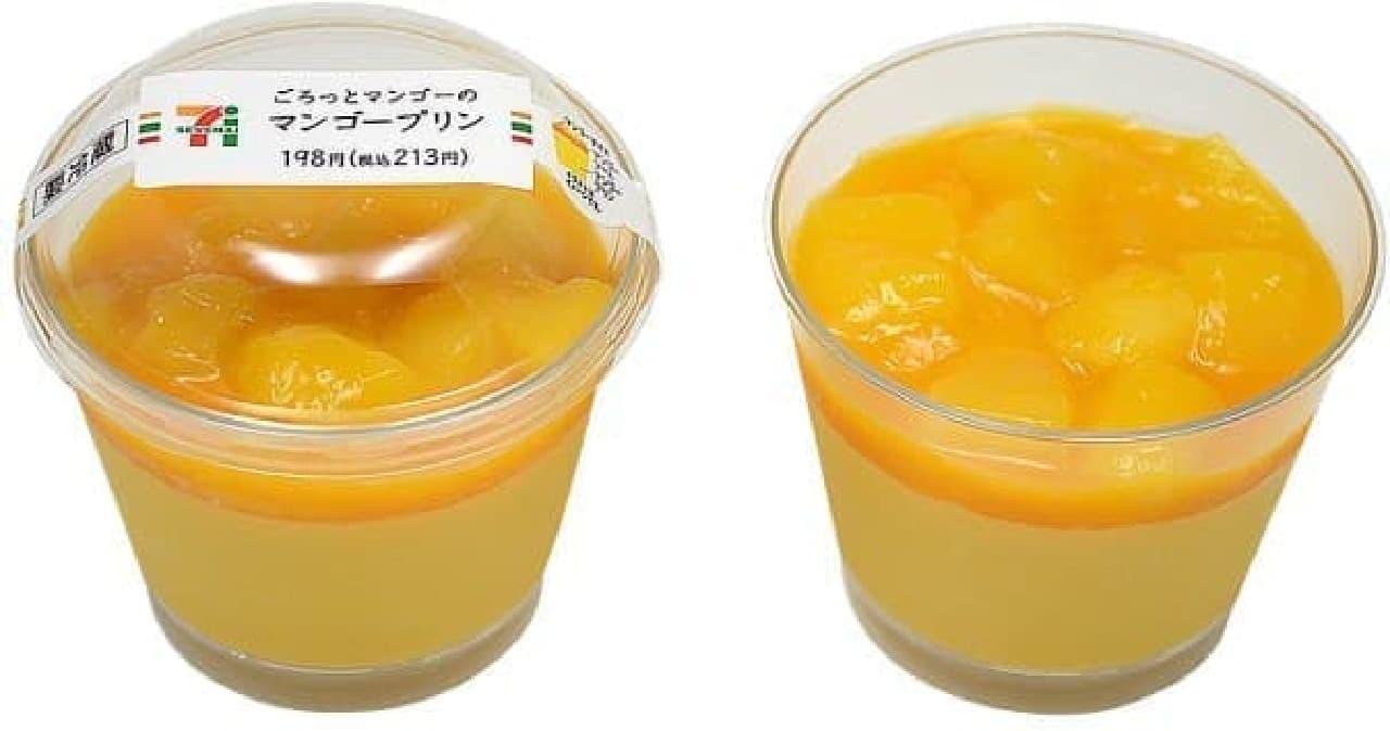 セブン-イレブン「ごろっとマンゴーのマンゴープリン」