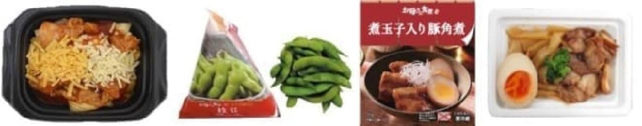 ファミマの夜割『お母さん食堂』の惣菜が20円引き