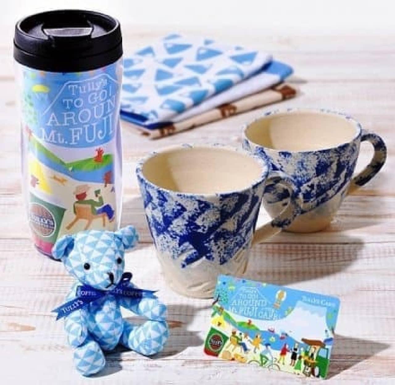 タリーズコーヒー「富士山エリア限定タンブラー」「タリーズミニテディ(FUJI&SEA)」