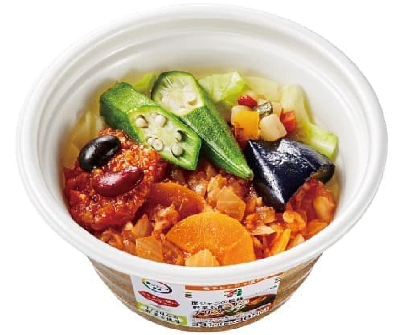 セブン-イレブン「関ジャニ∞監修 野菜を食べよう!チリスープ」