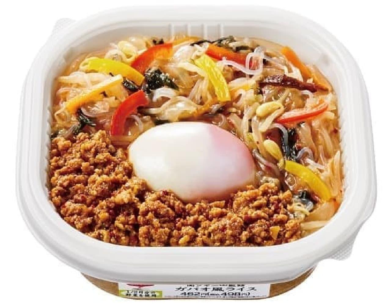 セブン-イレブン「関ジャニ∞監修 1/2日分の野菜!ガパオ風ライス」