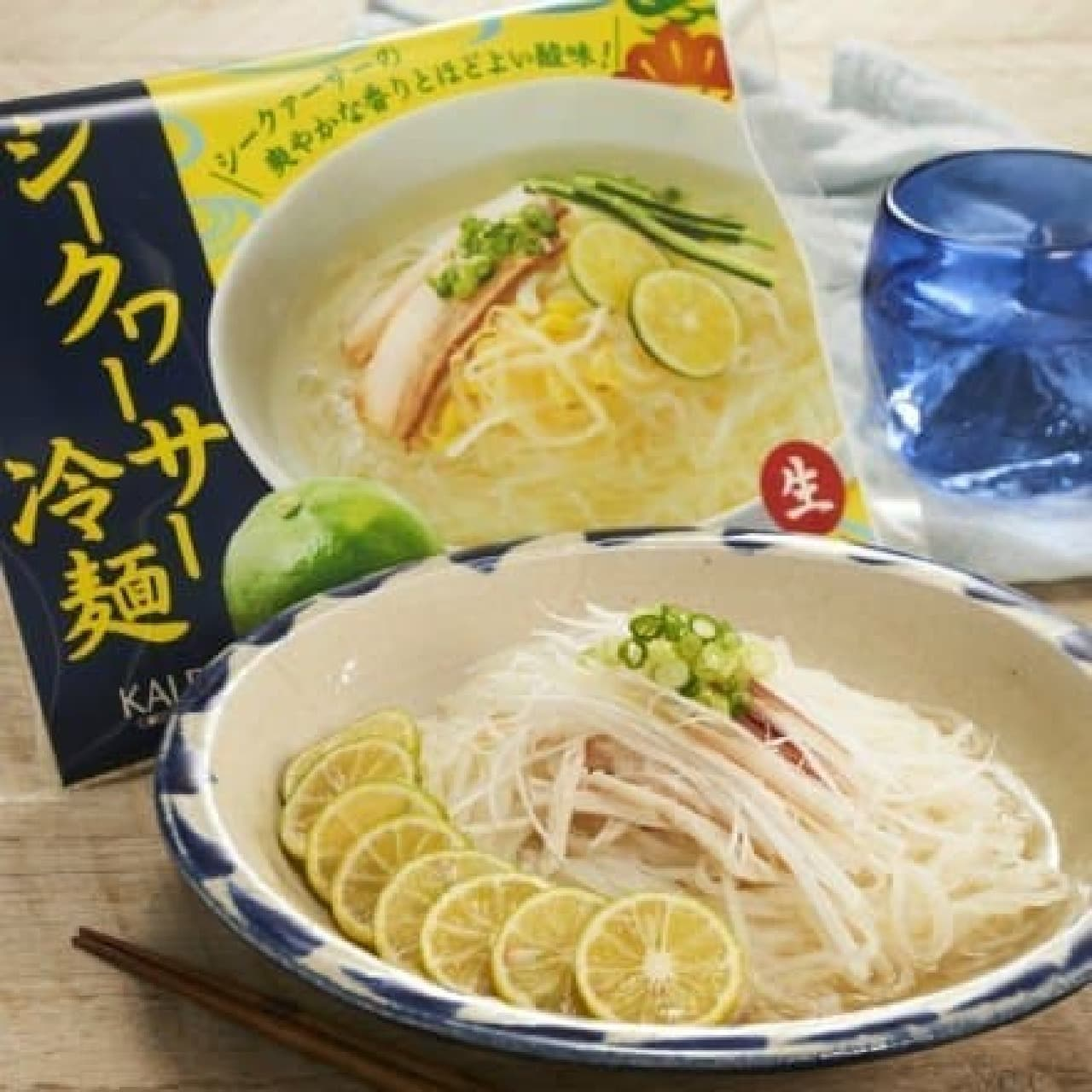 カルディコーヒーファーム「オリジナル シークヮーサー冷麺」