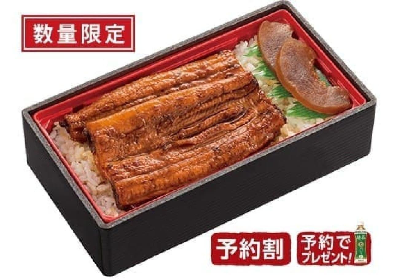 ファミリーマート「上 鹿児島県産うなぎ蒲焼重」