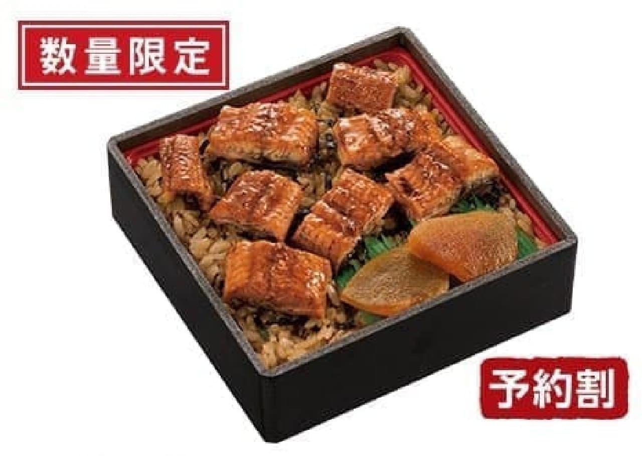 ファミリーマート「鹿児島県産うなぎめし」