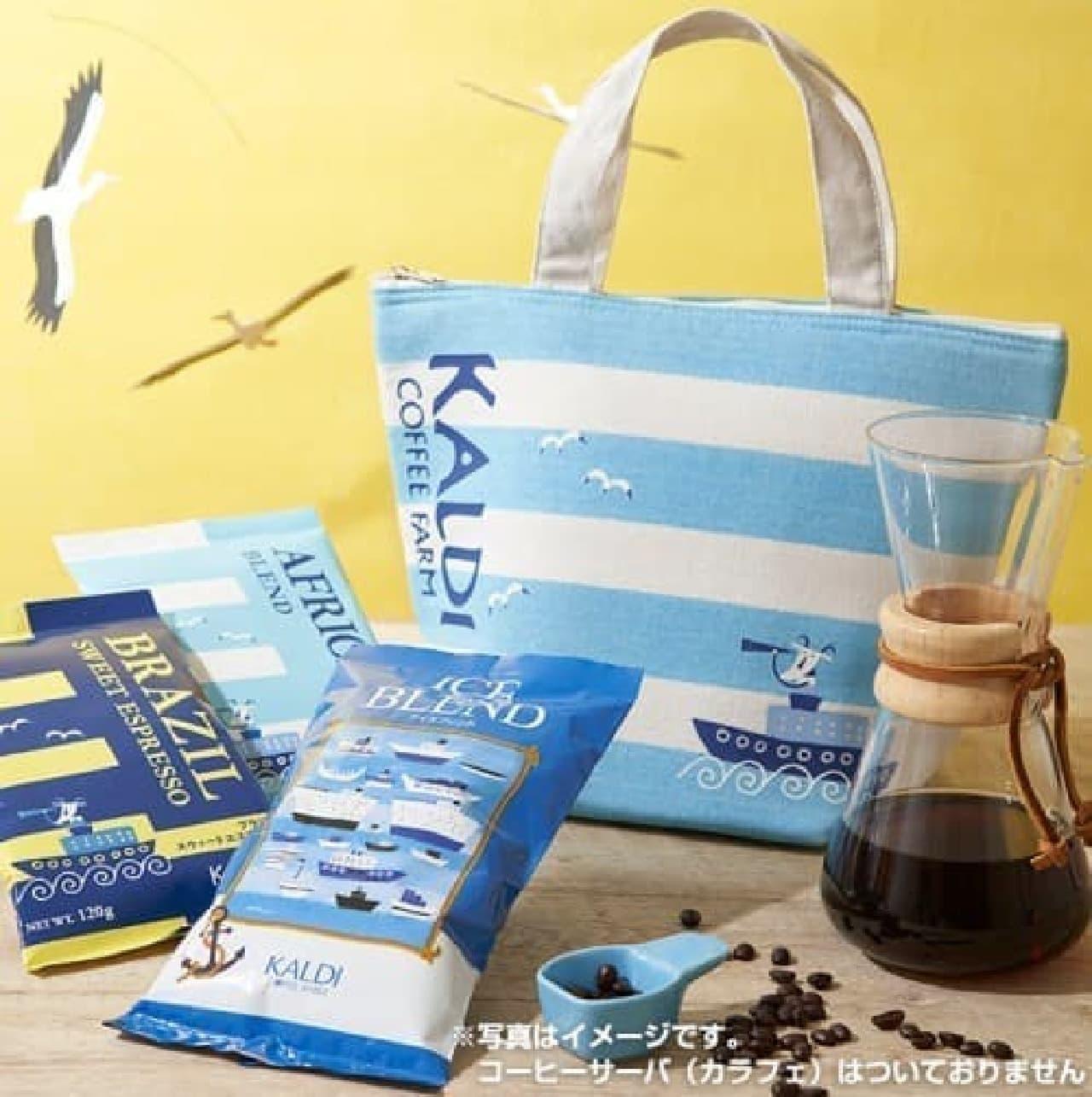 カルディ「夏のコーヒーバッグ」