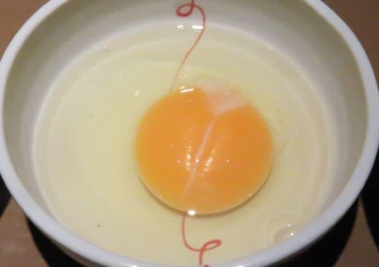 やよい軒の朝食「納豆朝食」の生たまご