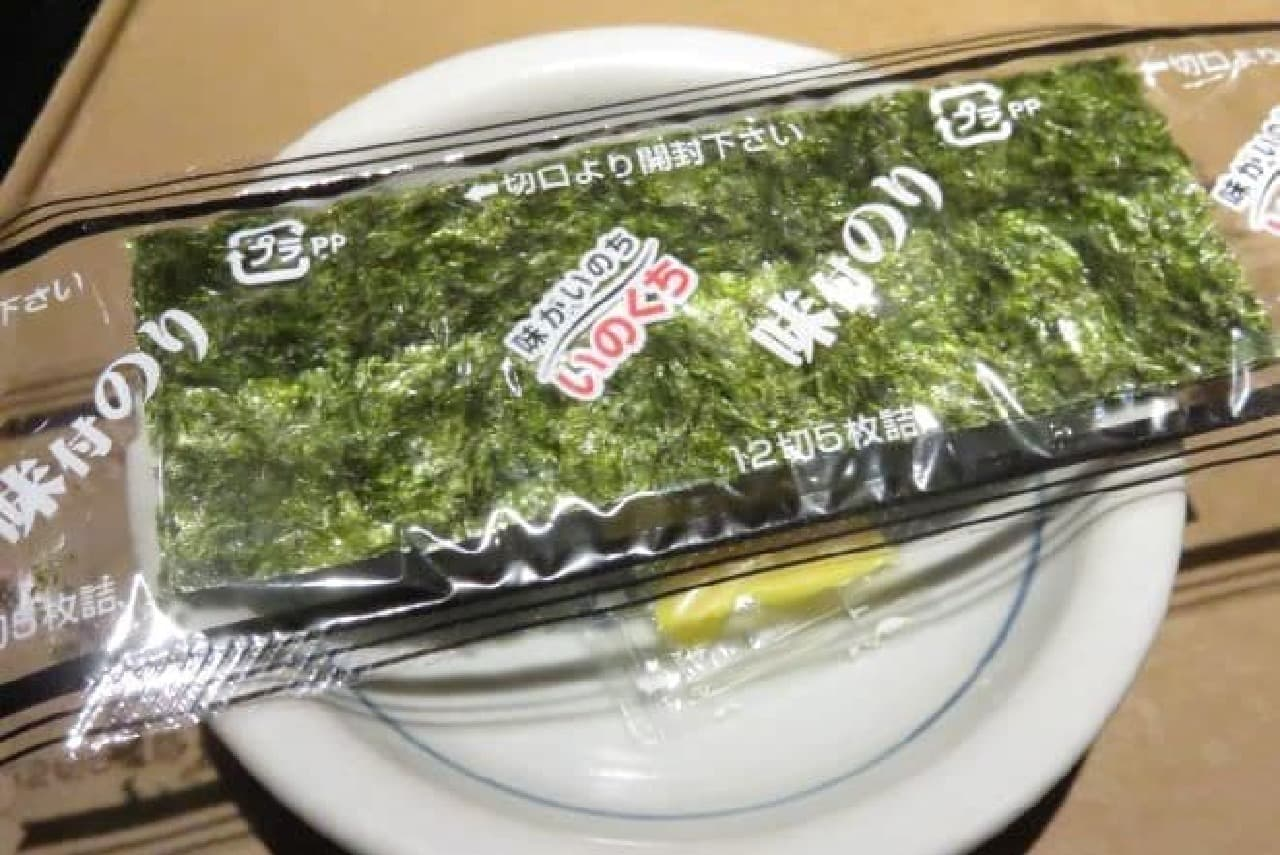 やよい軒の朝食「納豆朝食」の海苔