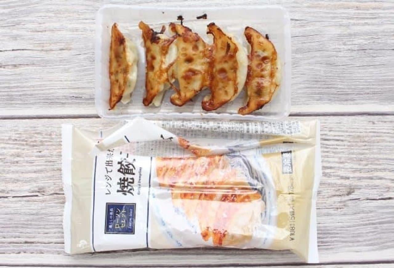 セブン-イレブン、ローソン、ファミリーマートの「冷凍餃子」を食べ比べ