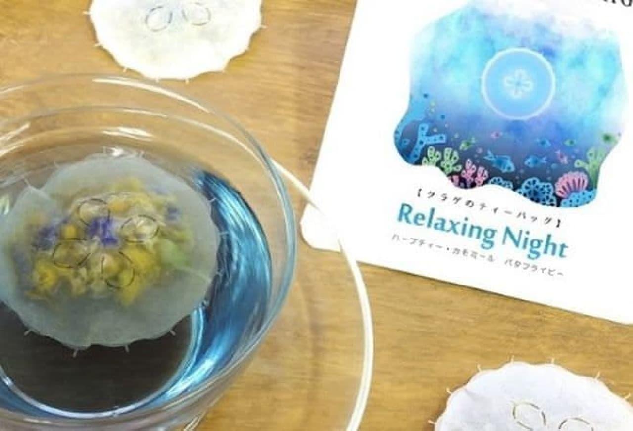 ocean-teabag「Relaxing Nightクラゲのティーバッグ」