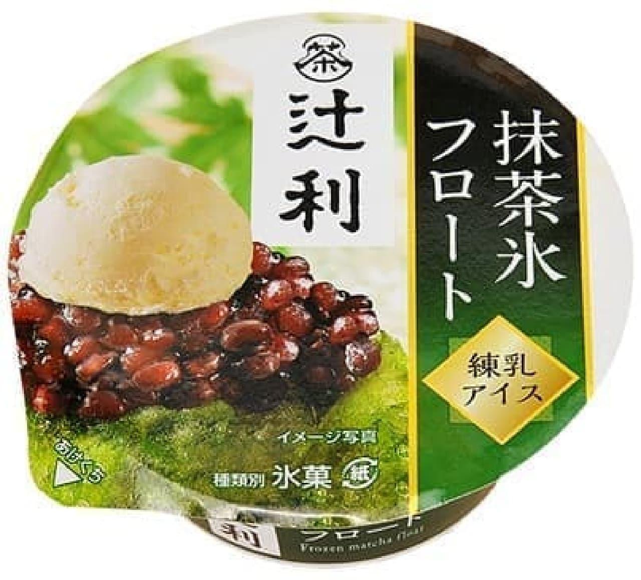 ファミリーマート「辻利抹茶氷フロート」