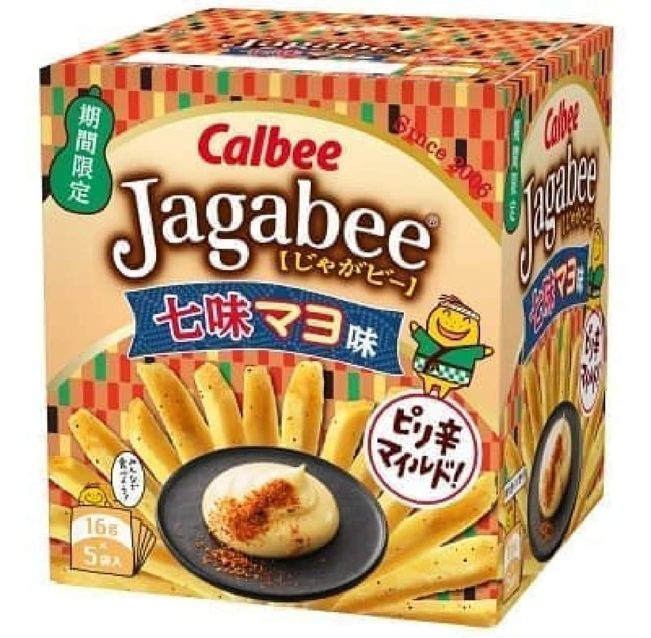 カルビー「Jagabee 七味マヨ味」