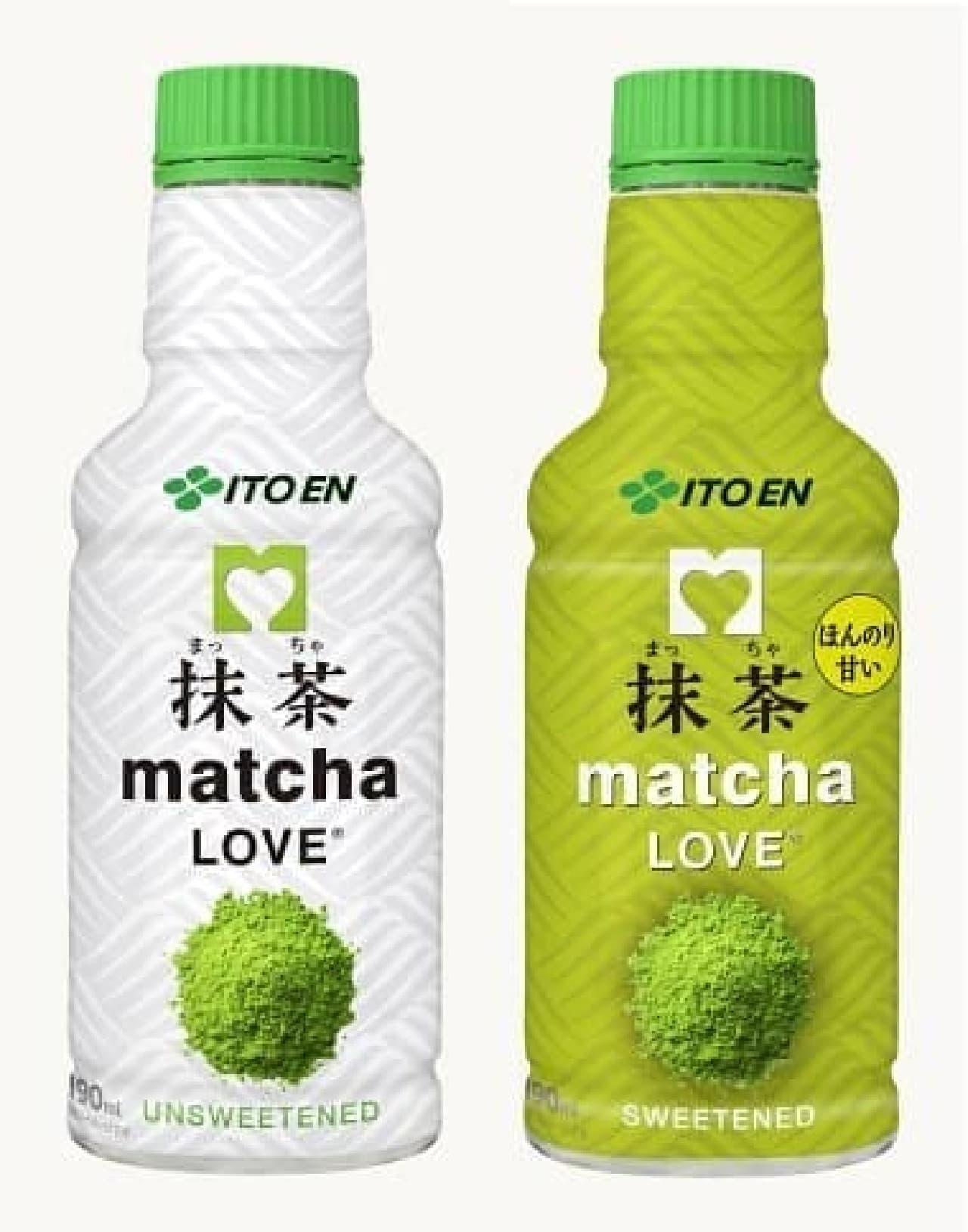 「matcha LOVE」と「matcha LOVE ほんのり甘い」