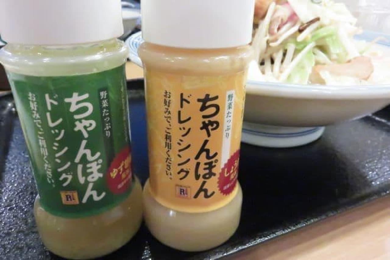 長崎ちゃんぽん リンガーハットの「ちゃんぽんドレッシング」