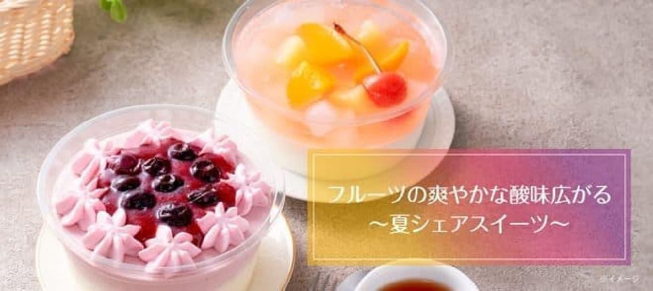 セブン-イレブン「ベリーベリーレアチーズ」「フルーツゼリー&杏仁豆腐」
