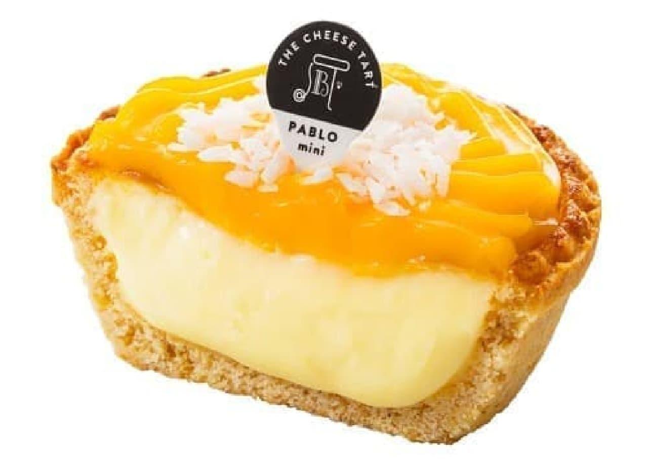 焼きたてチーズタルト専門店PABLO「PABLOmini-マンゴーココナッツ」