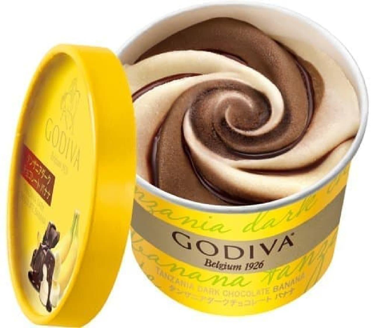 ゴディバのカップアイス「タンザニアダークチョコレート バナナ」