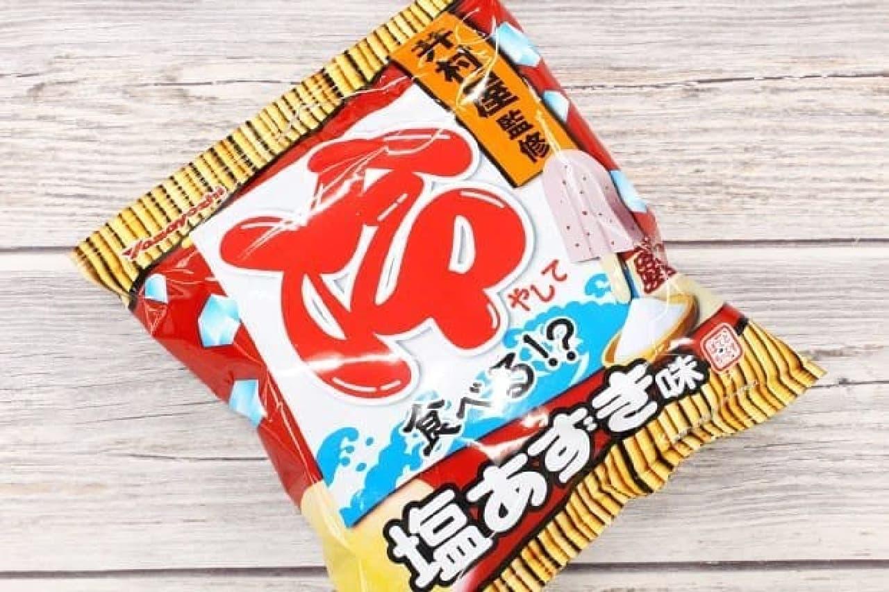 山芳製菓と井村屋がコラボレーションした「ポテトチップス 塩あずき味」