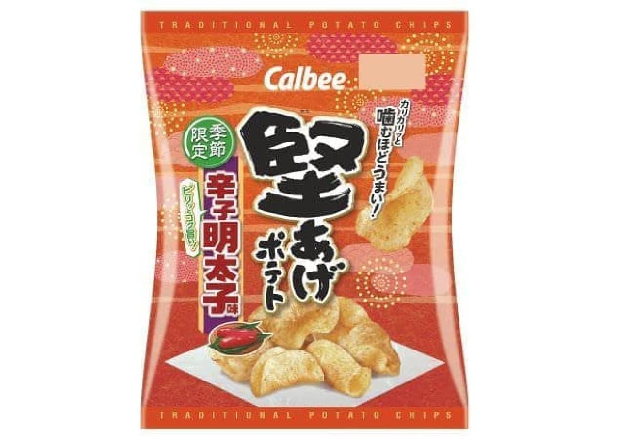 カルビー「堅あげポテト 辛子明太子味」