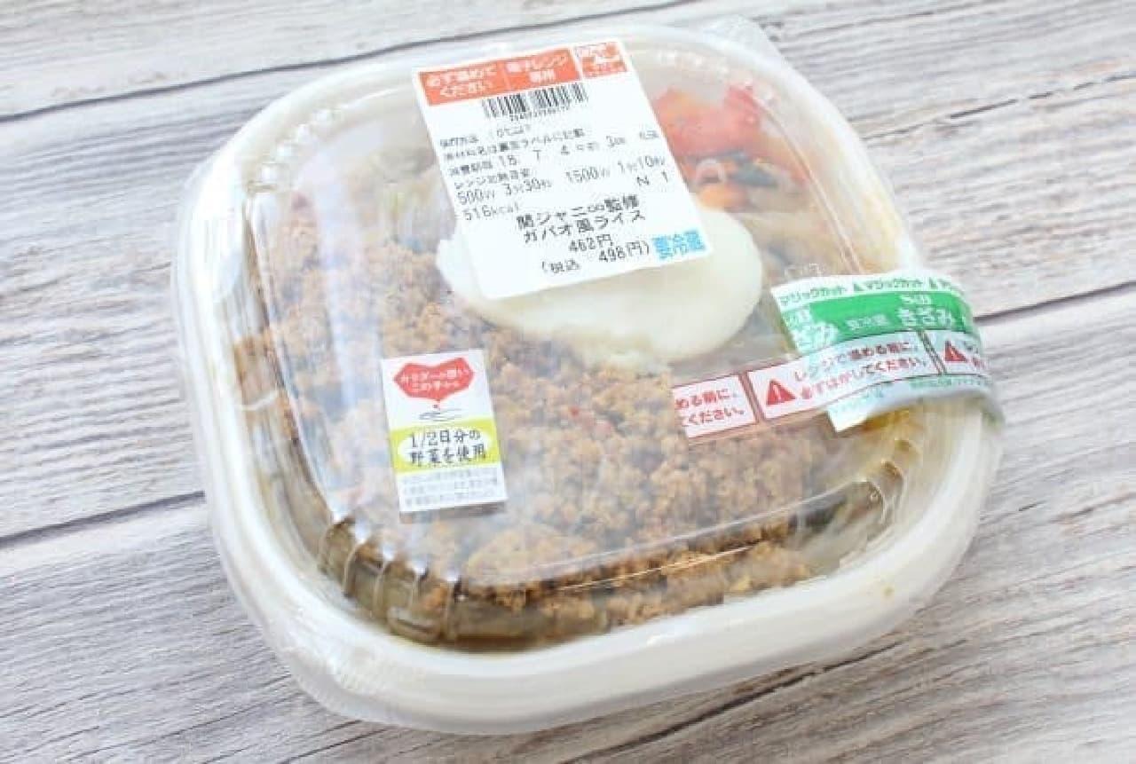 セブン-イレブン 関ジャニ∞コラボ商品